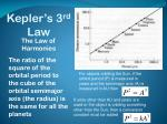 kepler s 3 rd law
