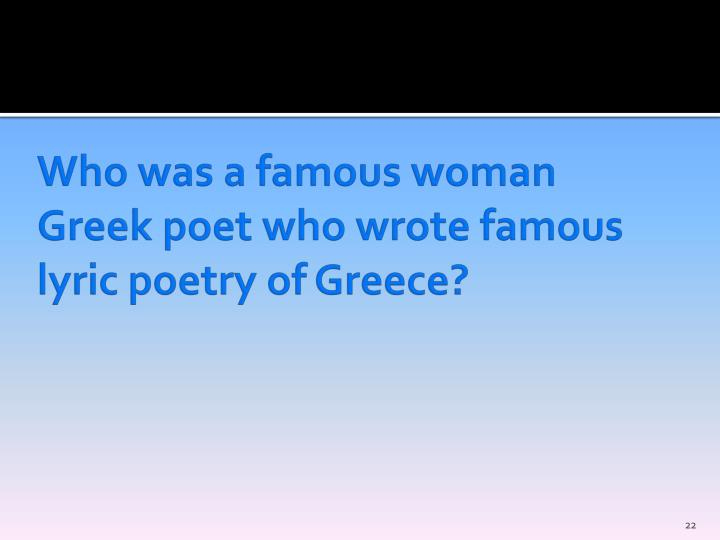 Who was a famous woman Greek poet who wrote famous lyric poetry