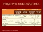 prime pfs os by kras status