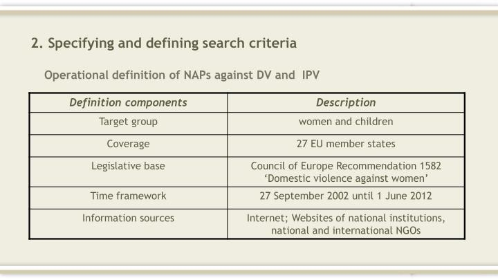 2. Specifying and defining search criteria