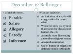december 12 bellringer