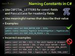 naming constants in c