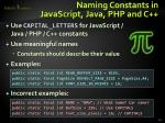 naming constants in javascript java php and c