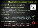 naming enumerations in java js
