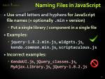 naming files in javascript
