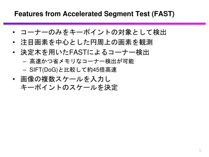 Features from Accelerated Segment Test (FAST)