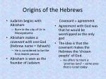 origins of the hebrews