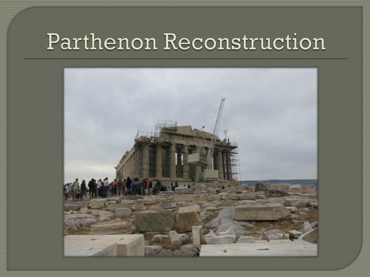 Parthenon Reconstruction
