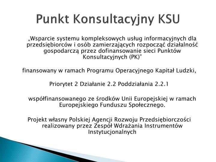 Punkt Konsultacyjny KSU