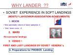 why lander