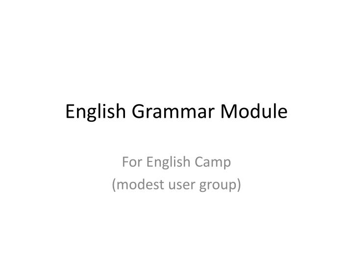 english grammar module