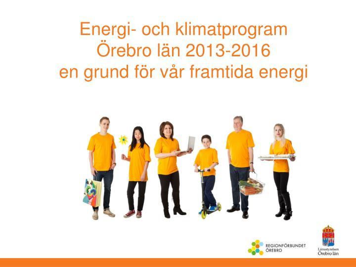 Energi- och klimatprogram