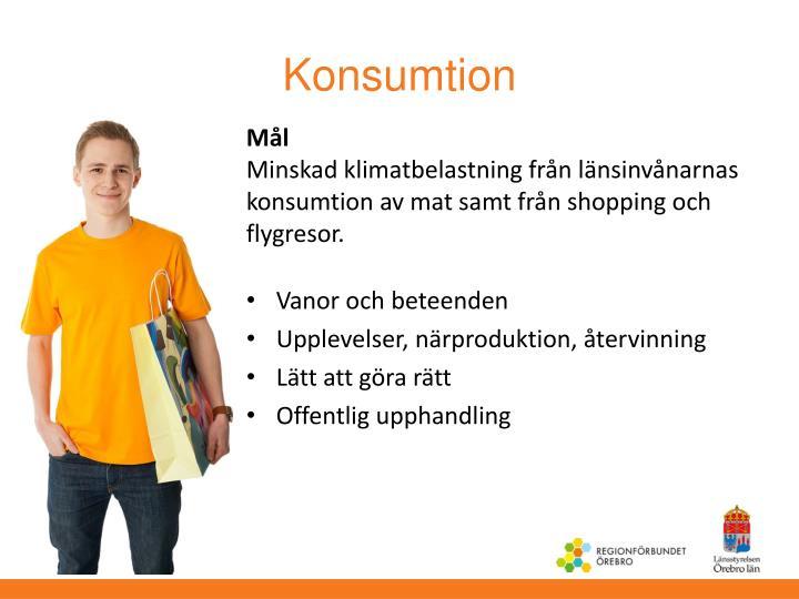 Konsumtion