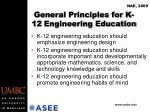 general principles for k 12 engineering education