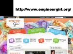 http www engineergirl org
