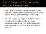if you re applying for a job with portland parks and rec