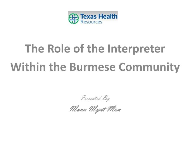The role of the interpreter within the burmese community presented by mona myat mon