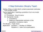 2 step estimation murphy topel