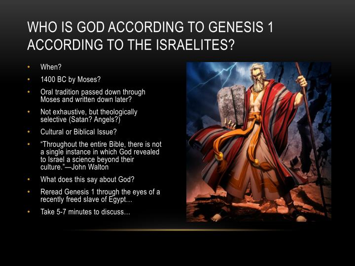 Who is God according to Genesis 1 according to the Israelites?