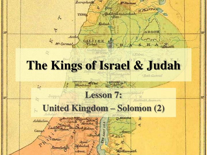 The kings of israel judah