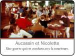aucassin et nicolette2