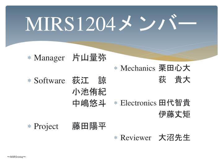 MIRS1204
