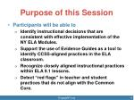purpose of this session1