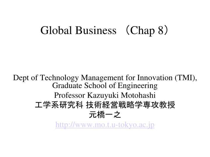 global business chap 8