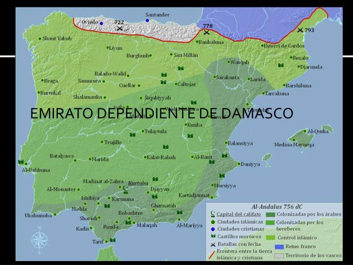 EMIRATO DEPENDIENTE DE DAMASCO