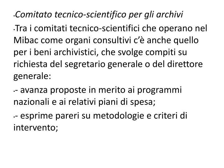 Comitato tecnico-scientifico per gli archivi