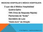 medicina hospitalar e m dico hospitalista10