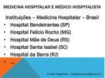 medicina hospitalar e m dico hospitalista19