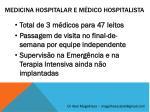 medicina hospitalar e m dico hospitalista24