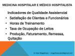 medicina hospitalar e m dico hospitalista25