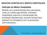 medicina hospitalar e m dico hospitalista5