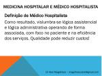 medicina hospitalar e m dico hospitalista6