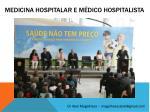 medicina hospitalar e m dico hospitalista7