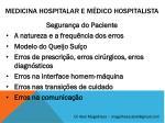 medicina hospitalar e m dico hospitalista9