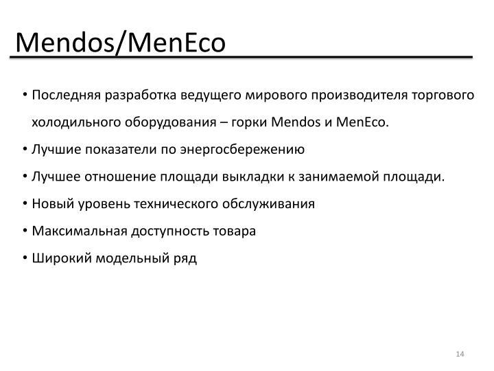 Mendos
