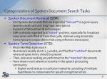 categorization of spoken document search tasks