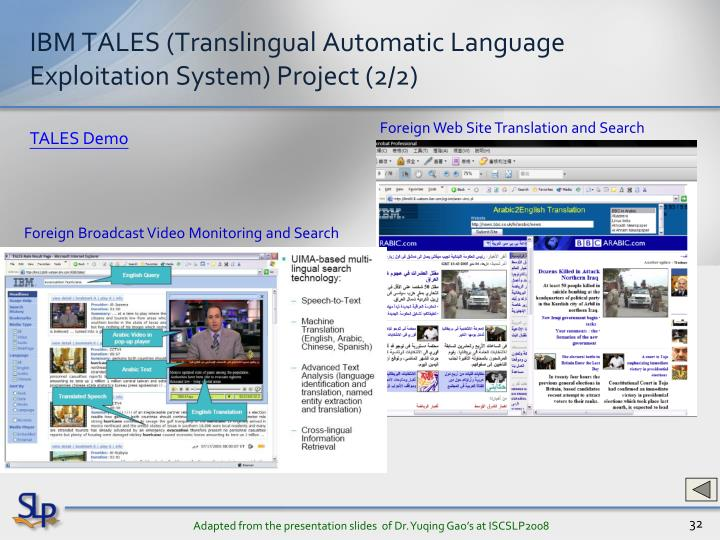 IBM TALES (