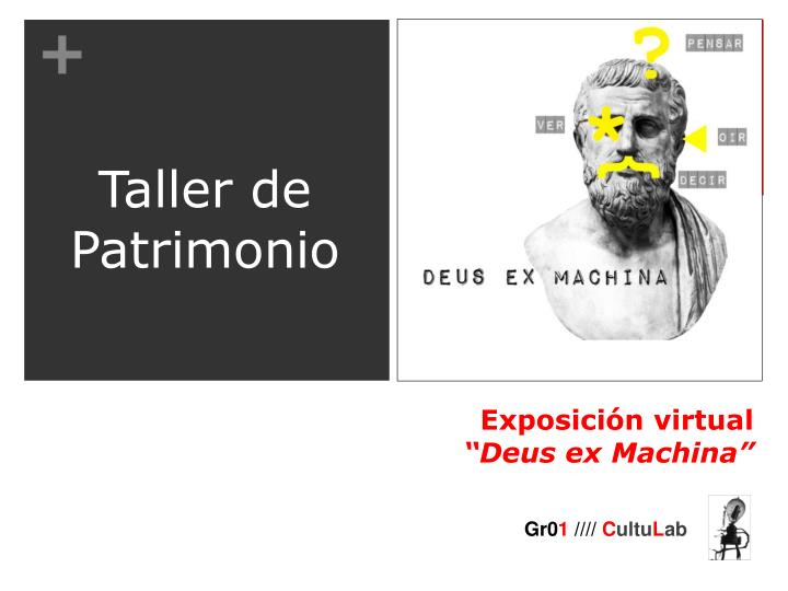 exposici n virtual deus ex machina