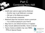part c combining parts a b