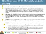 next steps from q1 13 march 8 roundtable meeting