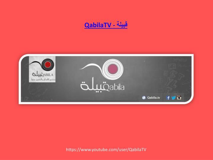 QabilaTV