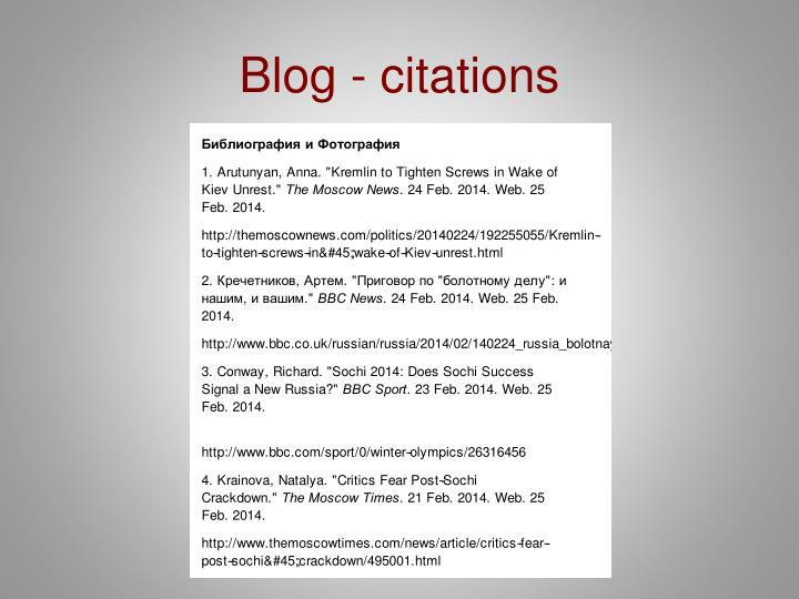 Blog - citations
