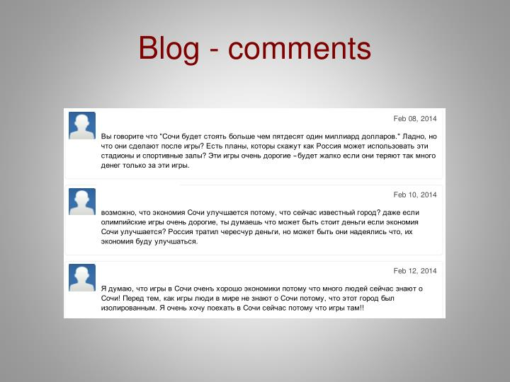 Blog - comments