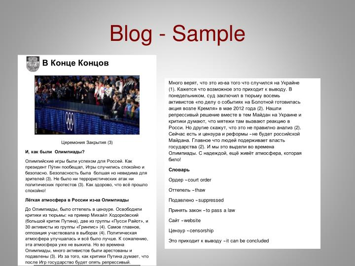 Blog - Sample