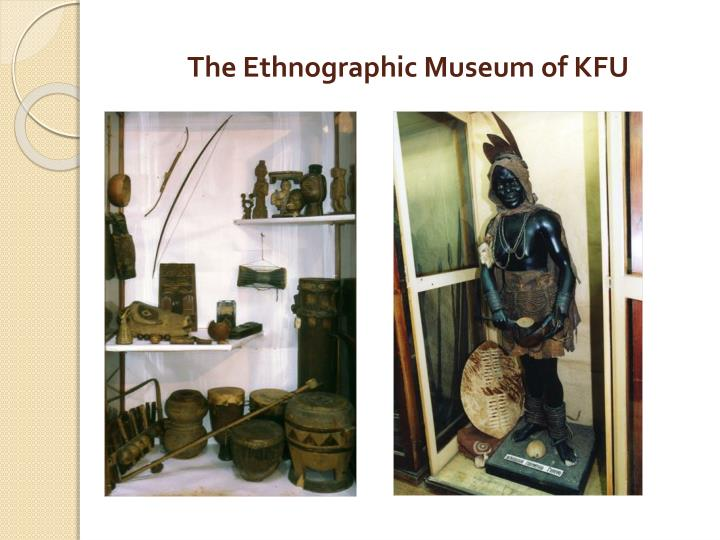 The Ethnographic