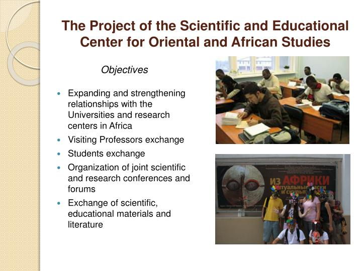 The Project of the Scientific